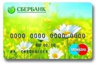 http://interierauto.ru/images/upload/3bfa5a7e41ccb228078a88e28d2b13ec_S.jpg
