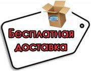 http://interierauto.ru/images/upload/7e3c802e43ae.jpg