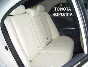 http://interierauto.ru/images/upload/Belay1.jpg