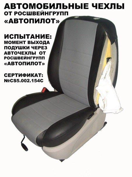 http://interierauto.ru/images/upload/sahj45%20(1).jpg