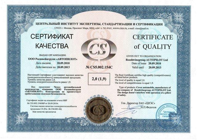 http://interierauto.ru/images/upload/sahj45%20(2).jpg